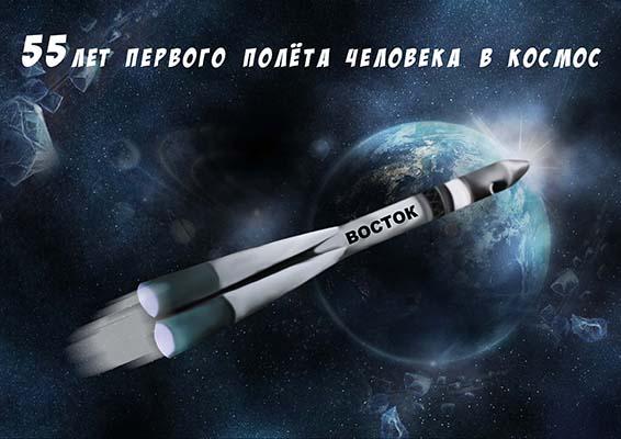 Елфимов Максим_12лет_Первый полёт