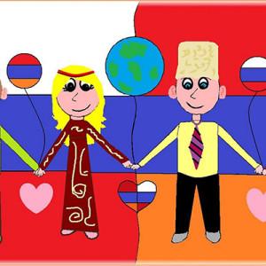 Коцинян Артур_9 лет_ Дружба  народов   Армения и Россия.