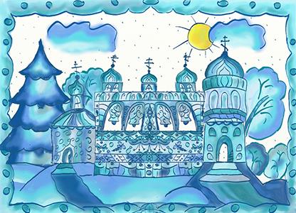 Волкова Мария_9лет_Старорусская Зима