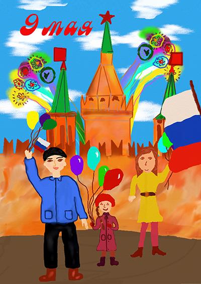 Мухаметдинов Виктор _ 8 лет _ 9 мая