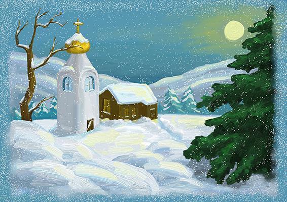 Бирюкова Мария _15 лет _ Ночь перед рождеством