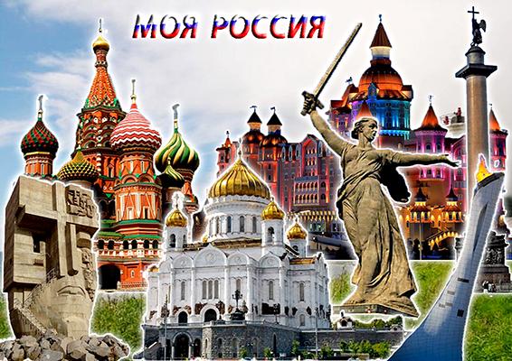 Татаренков Андрей_13 лет_ Моя Россия