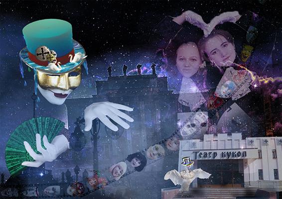 Басалаева София_13 лет_ Театр-жизнь