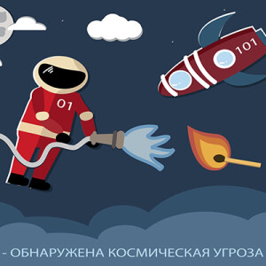 Джафарова Назрин_10лет_ SOS - обнаружена космическая угроза - 101