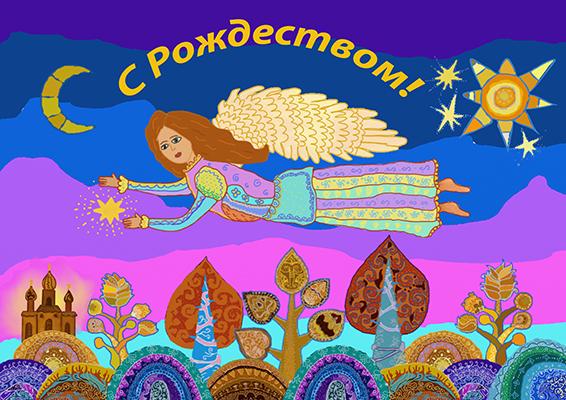 Ющенко Виктория_12 лет_Ангел