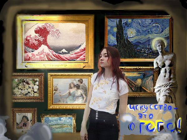 Карпорва Даша_15 лет_ Искусство в моей голове